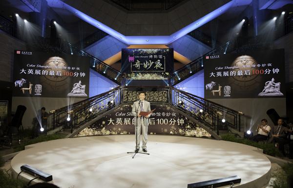 上海博物馆馆长杨志刚宣布展览结束.jpg