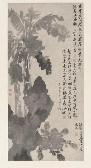 徐渭 牡丹蕉石图轴.jpg