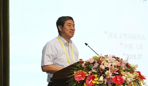 国家文物局副局长 关强 报告.jpg