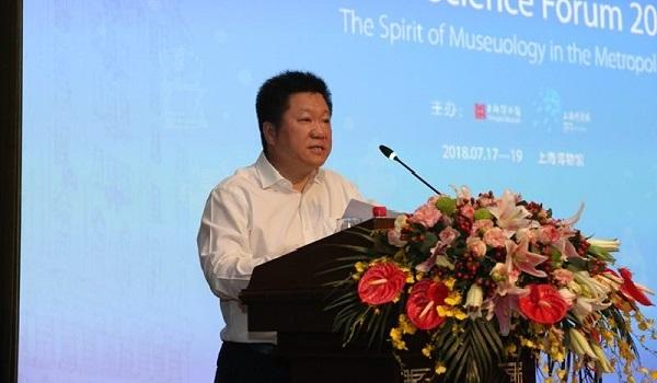 上海市科学技术委员会副主任 干频 开幕致辞.jpg