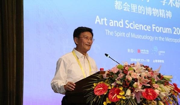 上海博物馆馆长 杨志刚 开幕致辞.jpg
