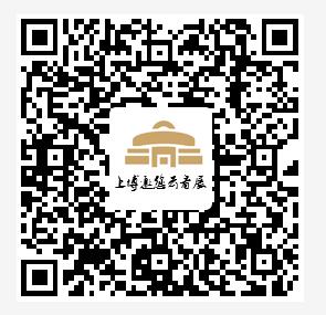 微信图片_20200206101159.png